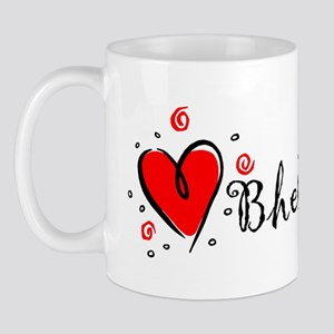 """""""I Love You"""" [Syrian - To Fem Mug"""